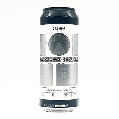 Shoegaze & Beyond by Zagovor Brewery